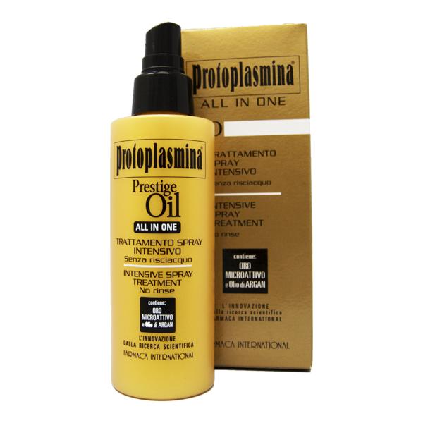 Protoplasmina Prestige Oil All In One Spray 150 Ml Spray